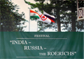 "The opening of the festival ""India – Russia – the Roerichs"" in the International Roerich Memorial Trust"