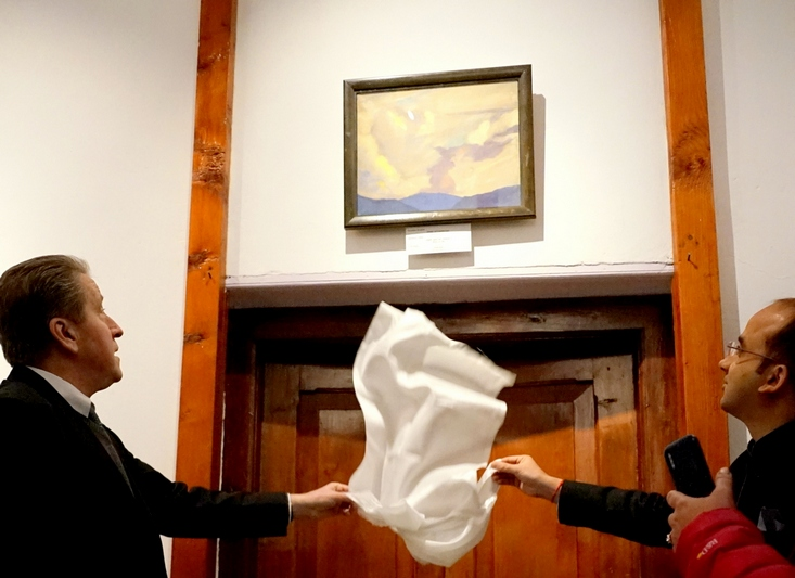 Presentation of the painting by S. Roerich