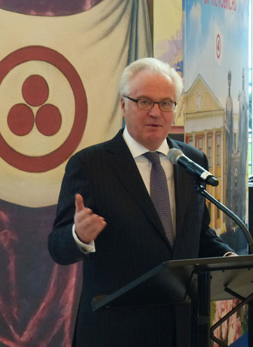 The Permanent Representative of the Russian Federation to the United Nations Vitaly I. Churkin