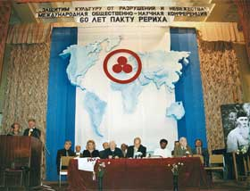 The ICR Conference dedicated to the Pact 60th anniversary (photograph)