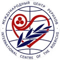 OPEN LETTER of a special conference of the non-governmental organization The International Centre of the Roerichs (17.10.2015, Moscow)