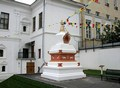 The Ministry of culture of the Russian Federation plans to demolish the buddhist stupa in the Roerich museum