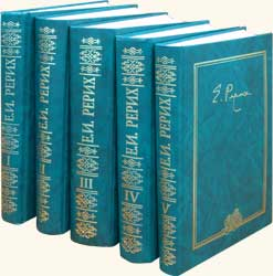 H. Roerich's letters, published by the ICR
