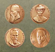 "Jubilee medals ""Nicholas Roerich. 125 years"", ""Helena Roerich. 120 years"", ""Yury Roerich. 100 years"", ""Svetoslav Roerich. 95 years"", established by the ICR"