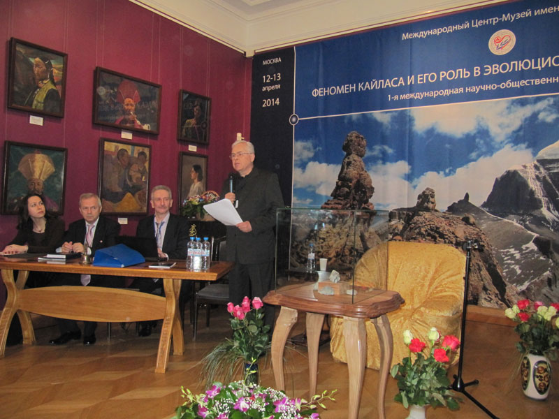 The First International Scientific and Public Conference 'The Kailas phenomenon and its role in the evolution of man'