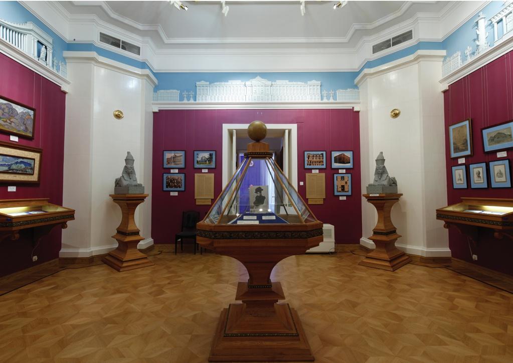 The International Center of the Roerichs