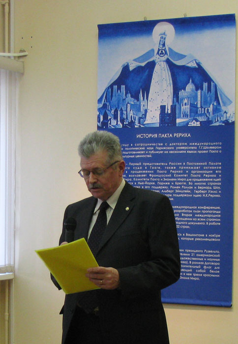 Head of the Exhibition Department of the ICR, Mr. Vladimir F. Pupyshev